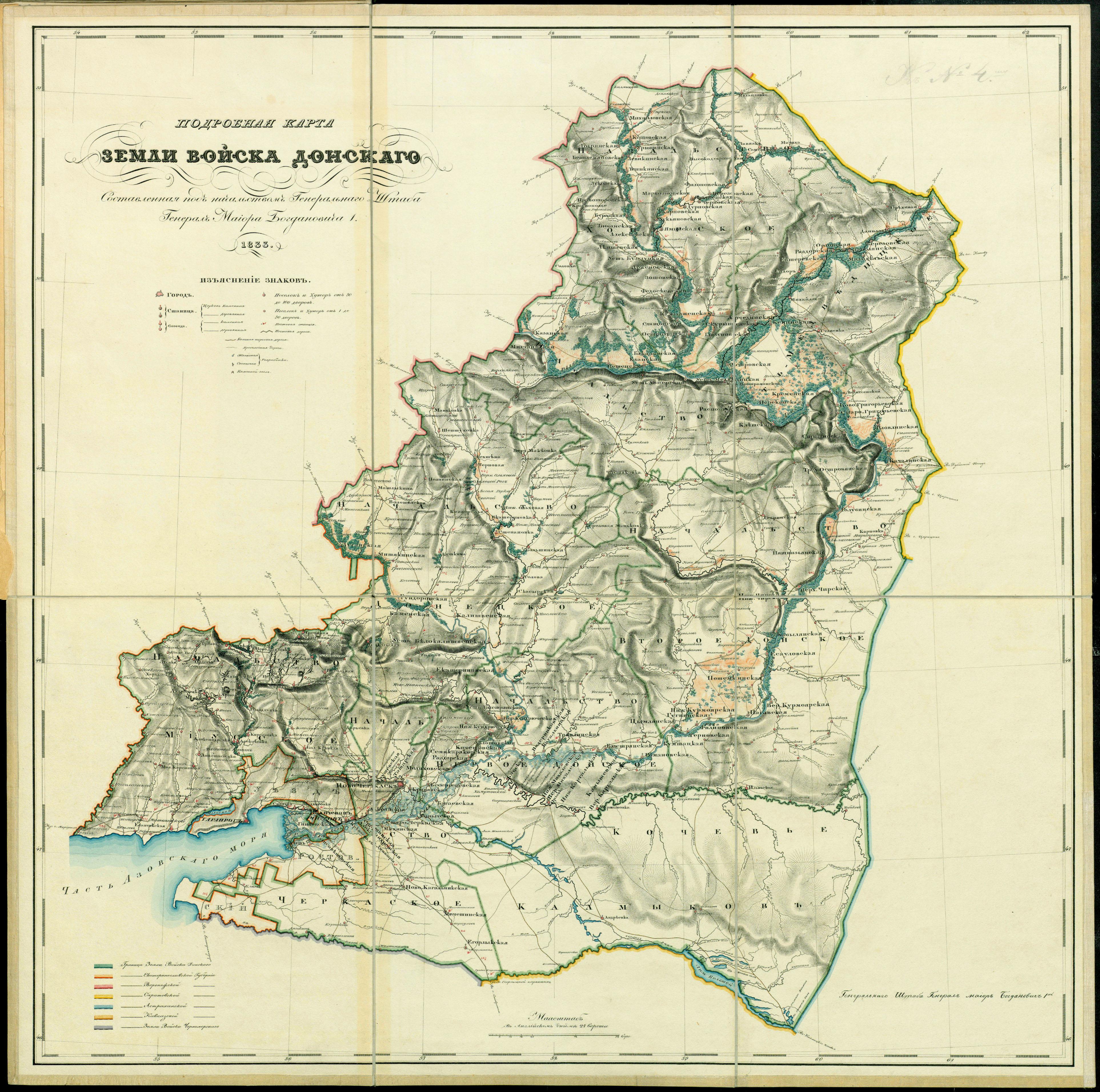 картинка карты ростовской области